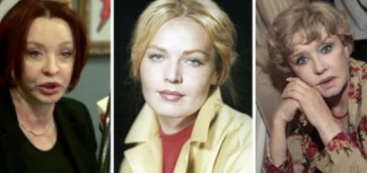 Изуродованная старость: какими были и какими стали 11 наших самых любимых актрис