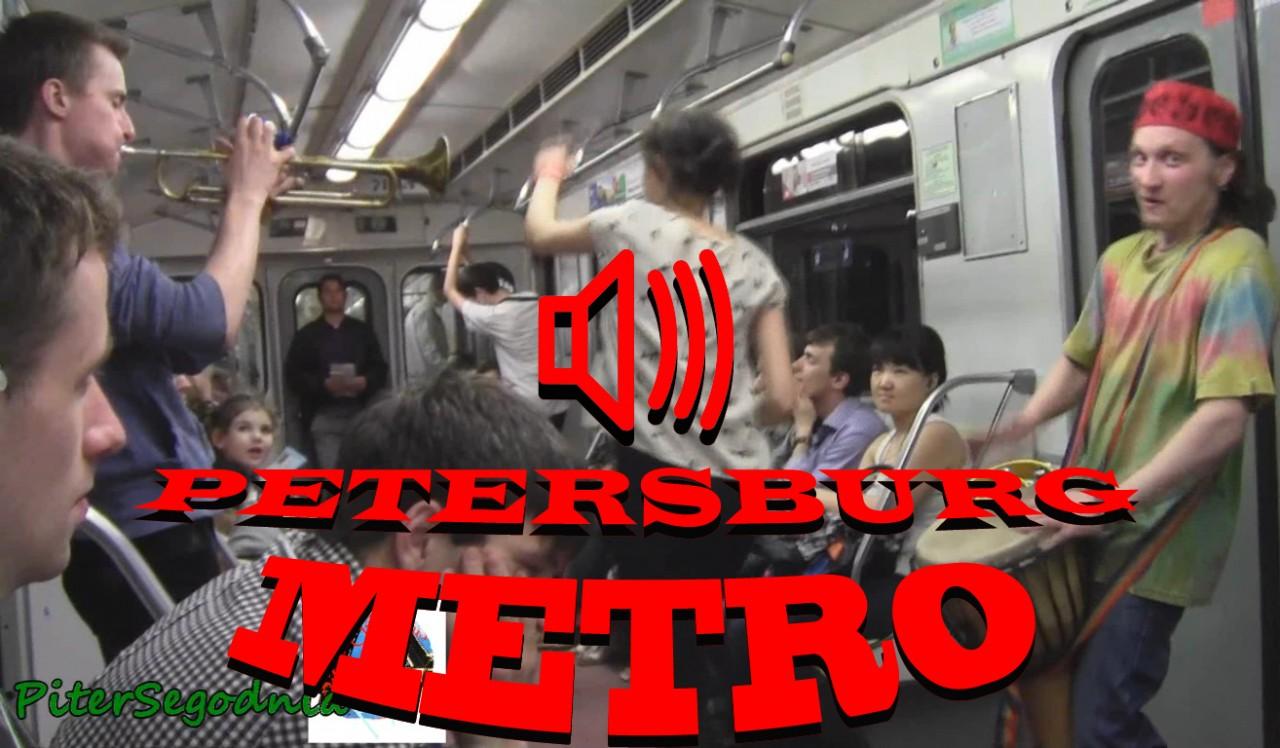 Вот это поезда в метро!!!