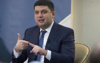 Гройсман: Блокада заставляет покупать уголь у РФ