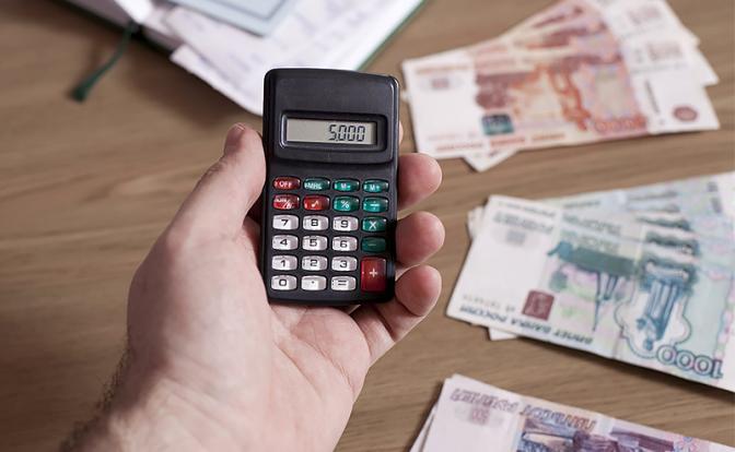 Еще одна засада пенсионной реформы: Налог на зарплаты