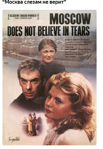 5 советских фильмов, которые высоко оценили иностранцы
