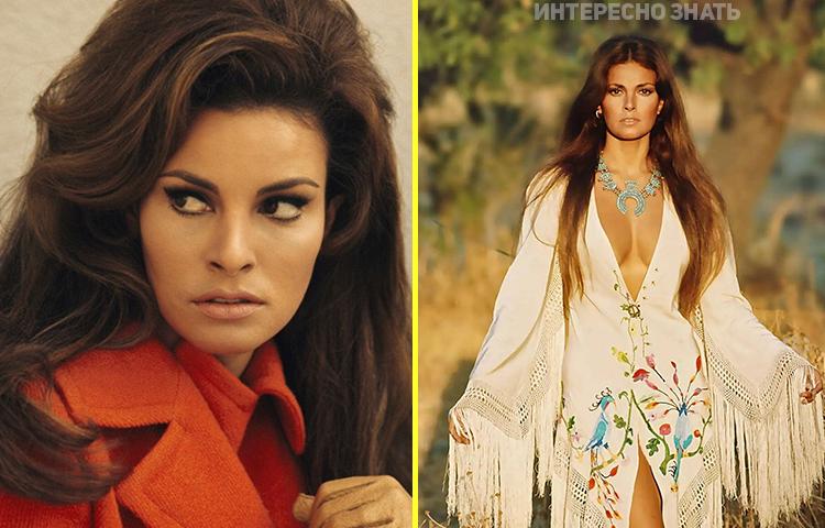 Секс-символ 1970-х Ракель Уэлч: актриса, прославившаяся благодаря бикини
