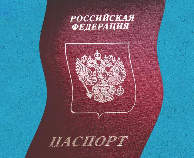 Картинки по запроÑу emblem