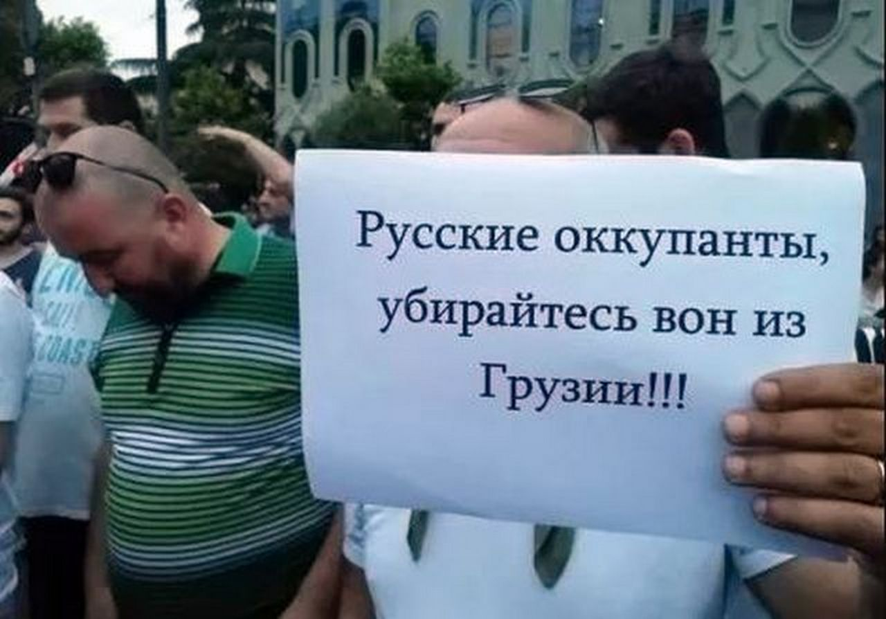 Грузия недовольна что «оккуп…