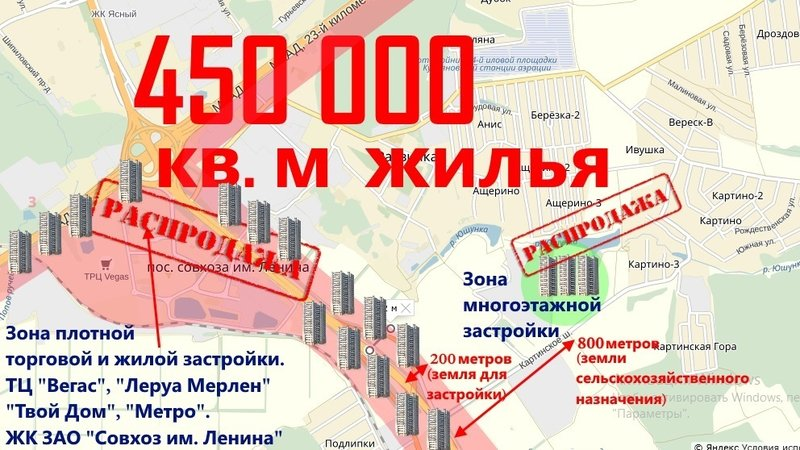 """""""Россия - это сельская держава"""" П.Н.Грудинин"""