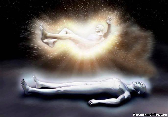 Смерть и Бессмертие: Религия, Легенды или … ?