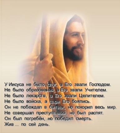 У БОГА НЕТ РАБОВ
