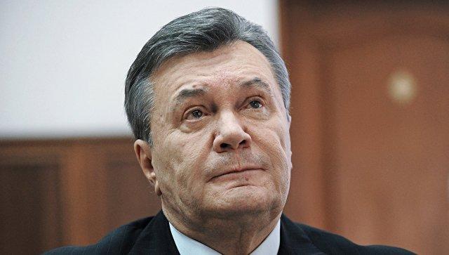 """СМИ: Швейцария потребовала установить происхождение """"золота Януковича"""""""
