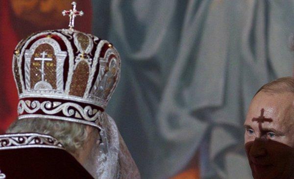 The Trumpet нашел в Библии предсказание о Путине: Это великий князь Рош!