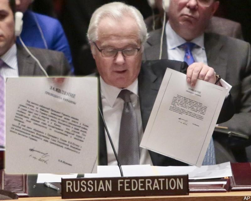 Генпрокурор Украины случайно признал Януковича законным президентом