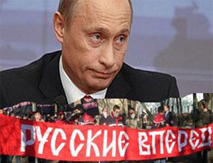 Русский бунт на Урале? Возможно…