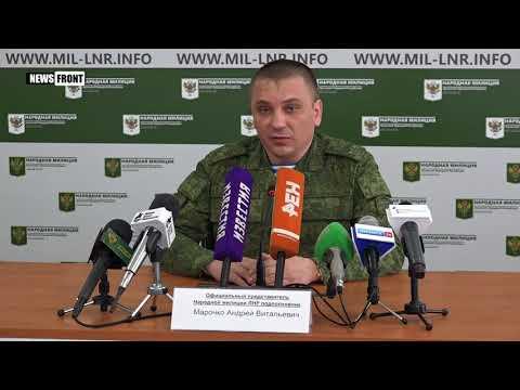 ВСУ разместили склады боеприпасов в населенных пунктах в зоне «АТО» – Марочко
