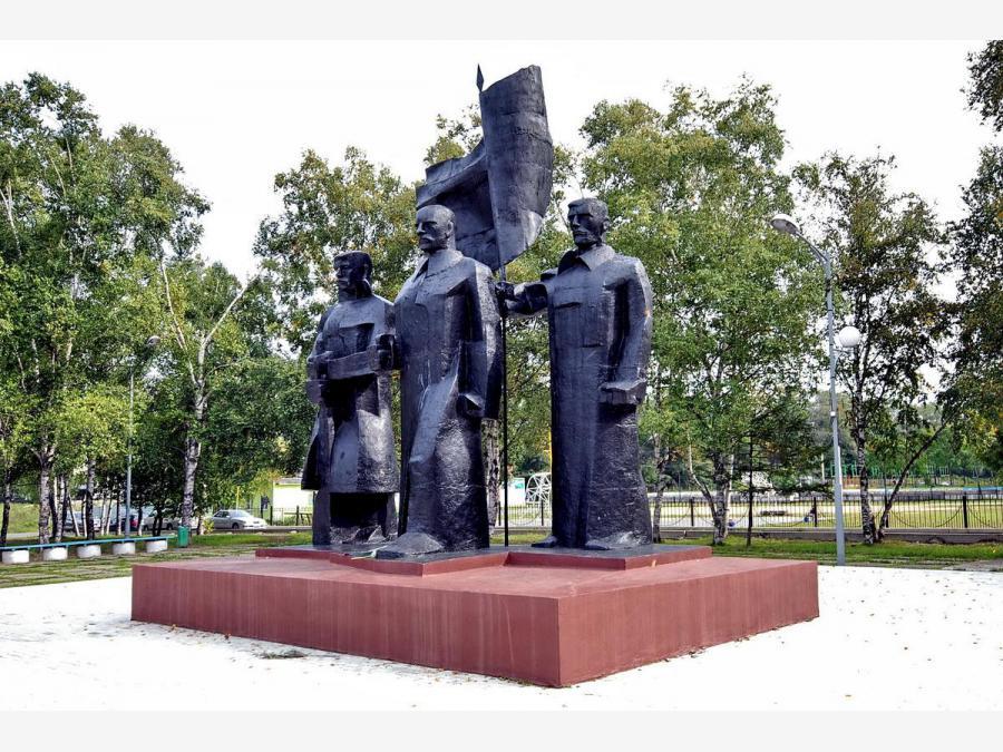 Артём, Приморского края. Гор…