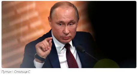 Как Владимир Путин оценивает Иосифа Сталина с точки зрения политики и истории?
