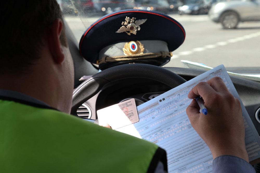 Штрафы ГИБДД 2019: какие новшества ждут российских автомобилистов