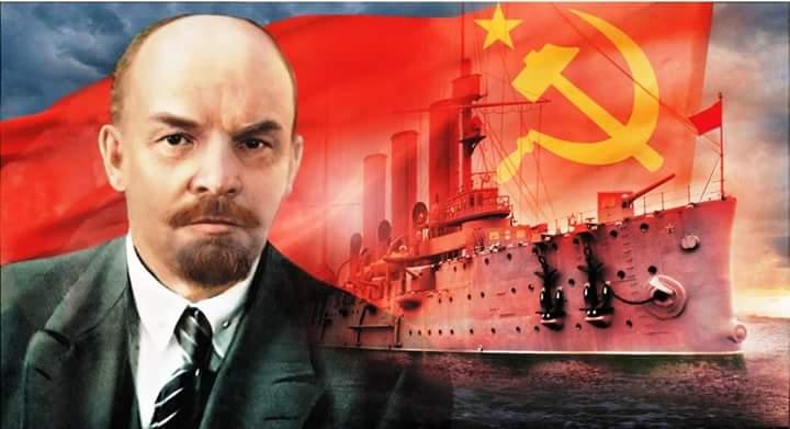 Как патриотам относиться к 100–летию Великой Октябрьской социалистической революции?
