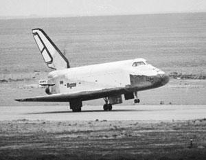 Полет «Бурана» стал последним триумфом советского космоса