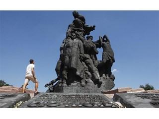 Киев: Город, предавший своих героев