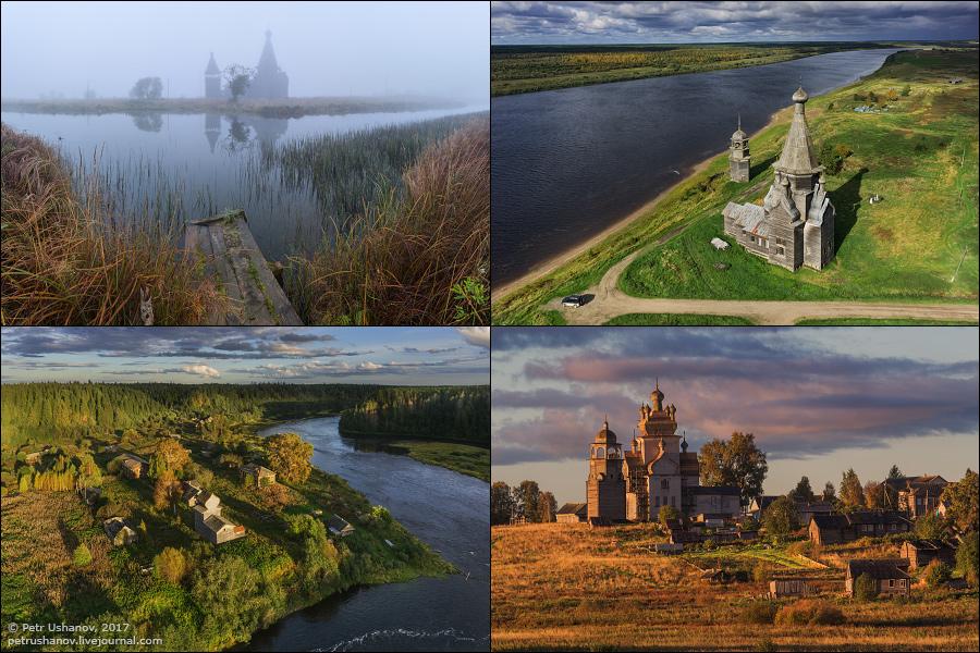 Онега - От Каргополя до Белого моря