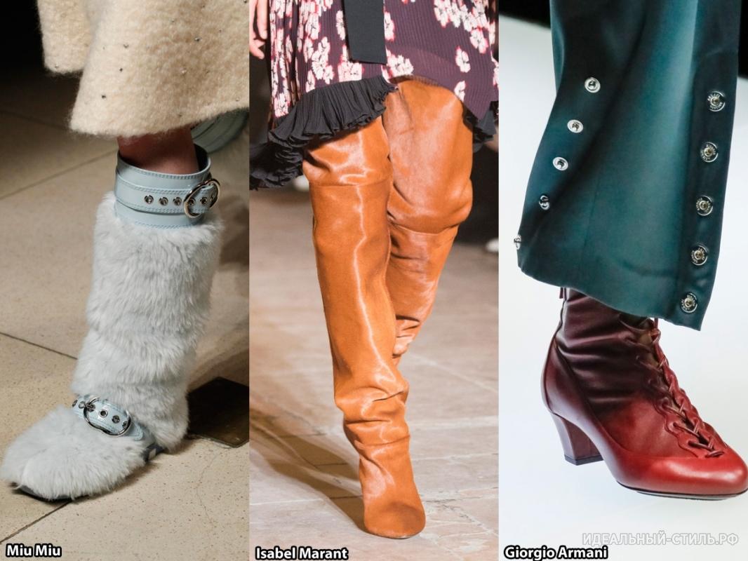 Какие сапоги модны этой зимой 2017