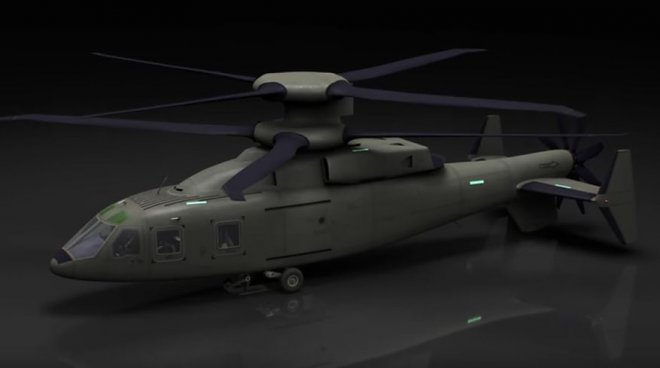 Lockheed Martin представила концепт ударного вертолета будущего