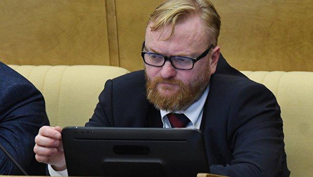 Понаехали тут: Милонов предложил увеличить штраф за проживание в квартире без регистрации