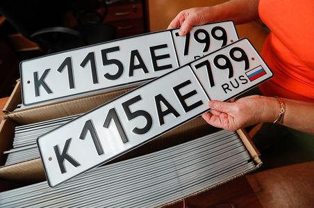 Тотальная слежка: все автомобильные номера оснастят чипами