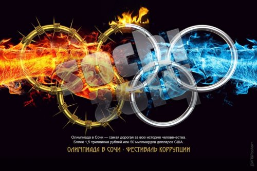 12 Рекордов Олимпиады в Сочи 2014