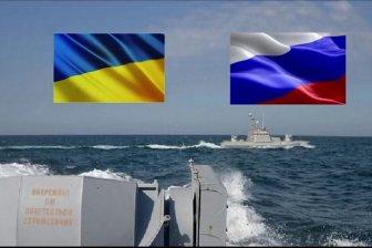 Поле боя - Керченский пролив? Россия и Украина готовятся к столкновению