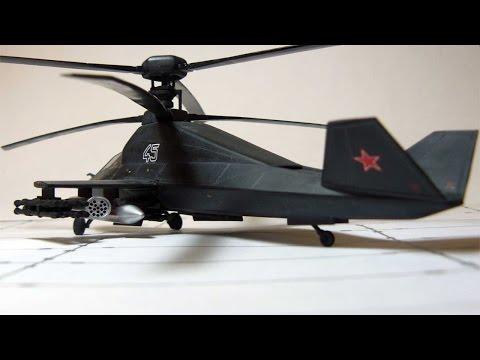 Никто в НАТО и не подозревал, что у России есть такие вертолеты
