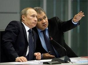 Путину и Шойгу пришел конец! Даже Трамп не спасет! (Осторожно, укроСМИ)