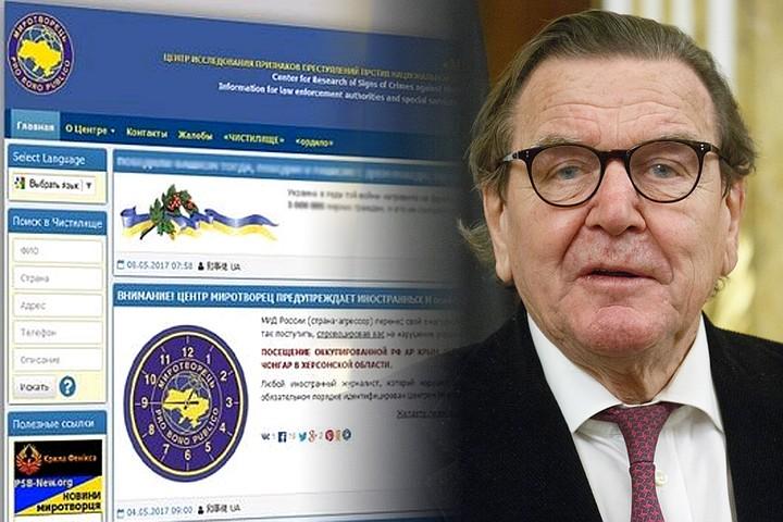 МИД Германии потребовал закрыть «Миротворец» после размещения на нем данных экс-канцлера Германии