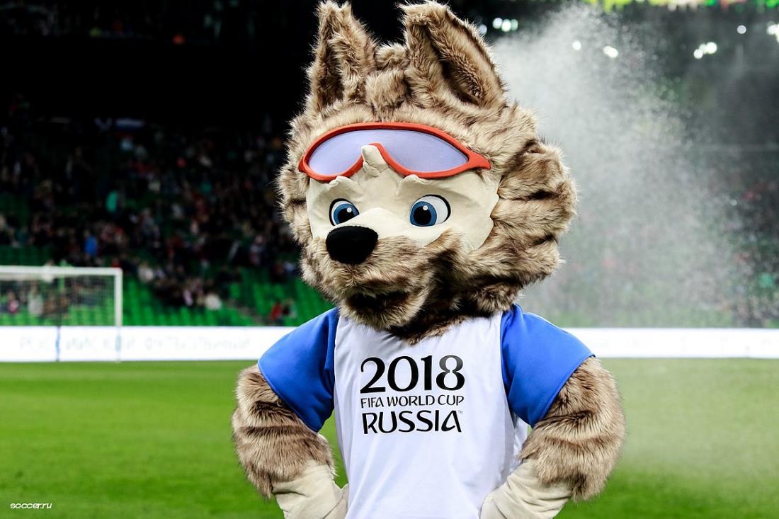 Убийства к Чемпионату мира п…