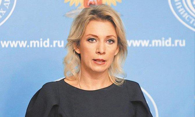 Браво, Мария! Захарова жёстко отчитала главу МИД Украины