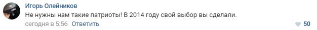 """""""А кто вас пустит? В 2014-м вы сделали выбор"""": в РФ ответили украинским морякам, пригрозившим Порошенко """"вернуться в Крым за жильем"""""""