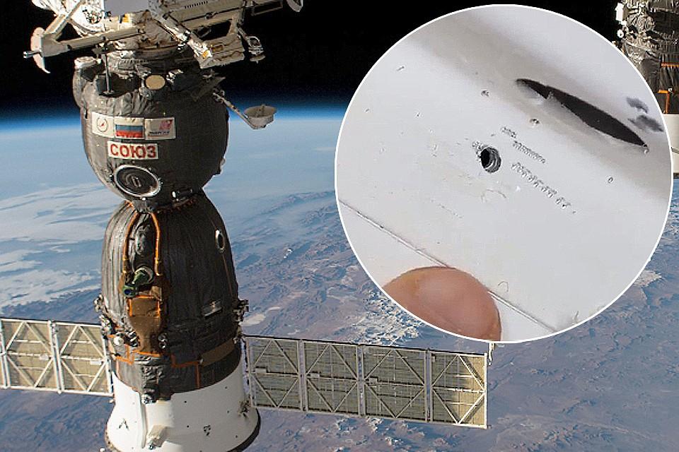 Сегодня российские космонавт…