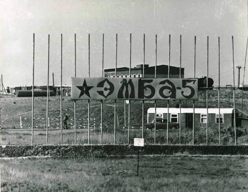 В Казахстане одобрен протокол о прекращении аренды российскими военными полигона Эмба