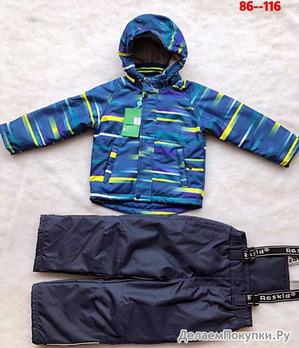 Детская одежда: зимняя, деми…