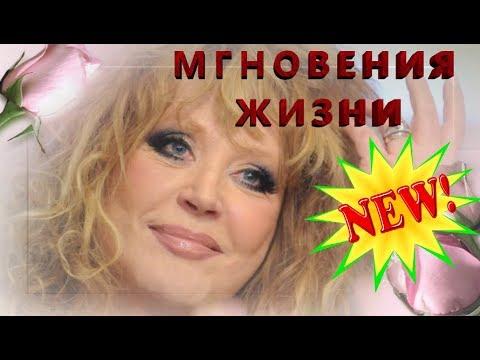 """Живем дальше!"""" - Алла Пугачева сама снимала и комментировала"""