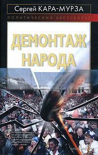 Состояние народа России до 1917 г. (2)