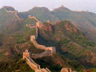 В Китае обнаружили неизвестную древнюю письменность