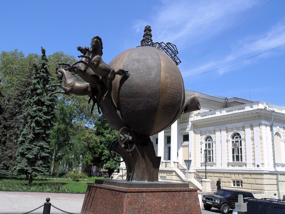 Памятник Апельсину. Одесса..