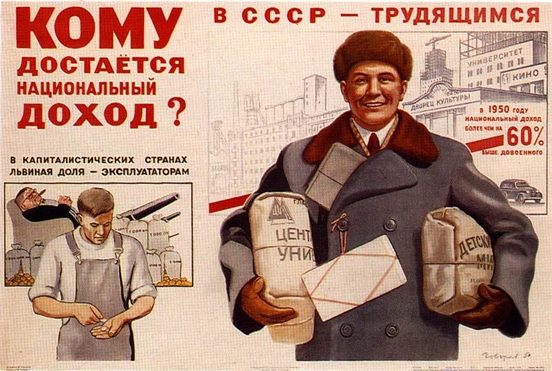 Разгром СССР предопределил судьбу России