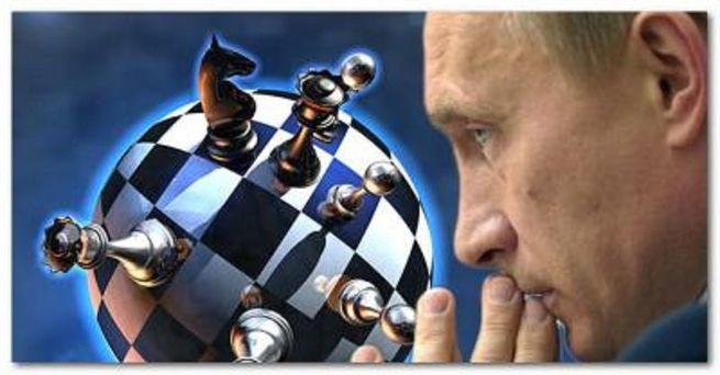 Путинский гамбит.