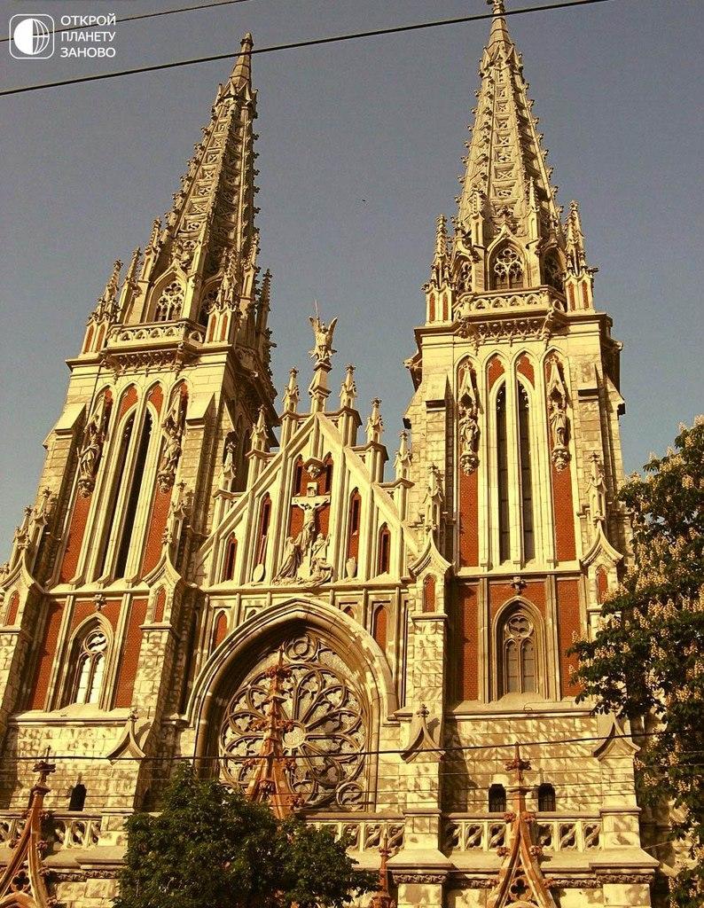 Костел святой Эльжбеты