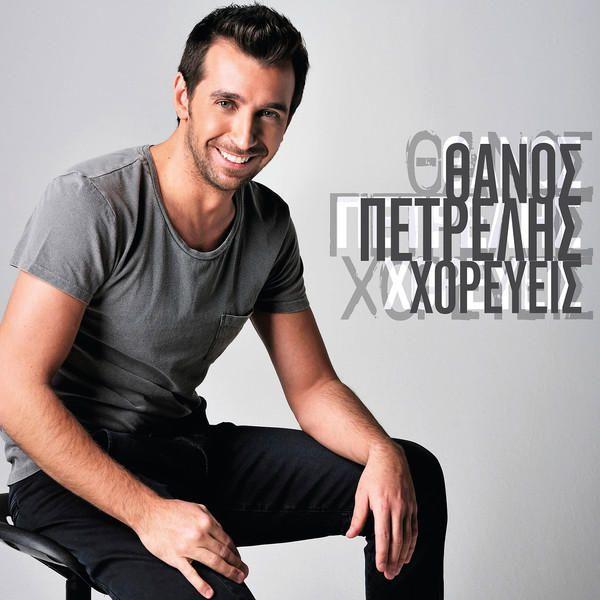 """Греческая музыка - это """"бомба"""" на 5минутке!"""