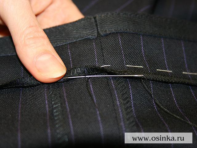 Как укоротить трикотажные брюки своими руками
