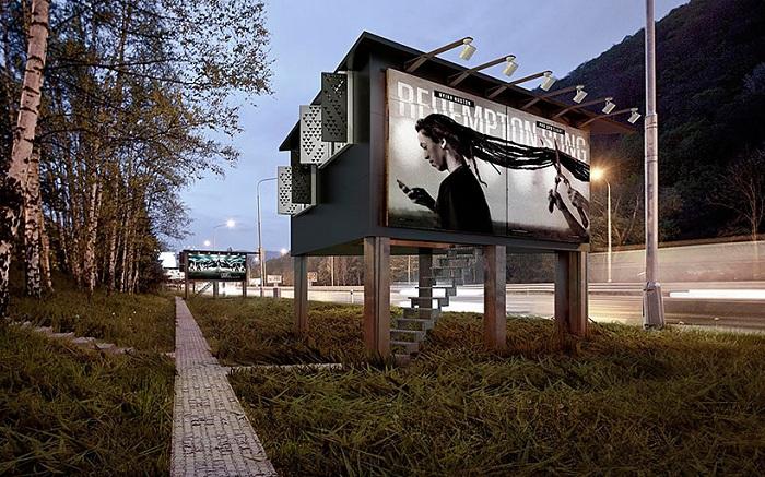 Жилой дом внутри рекламного …