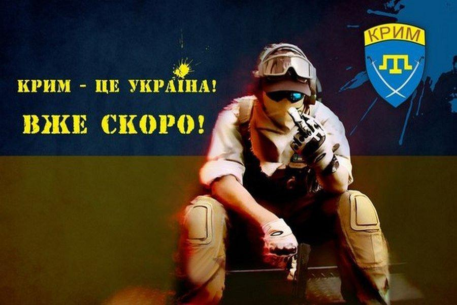 Украина строит планы нападен…
