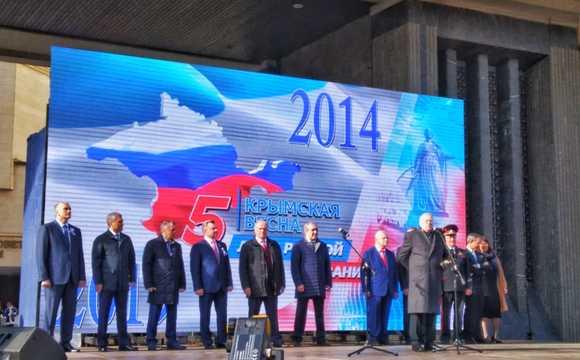 Крым – Россия – навсегда!
